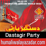 http://www.humaliwalayazadar.com/2016/10/dastagir-party-nohay-2017.html