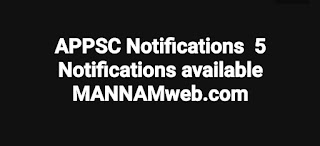 APPSC Notifications  5 Notifications available