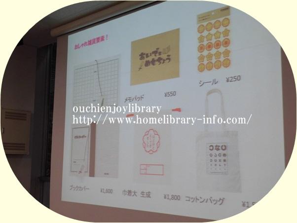 三戸なつめプロデュースの可愛い文房具「なつめ文具店」