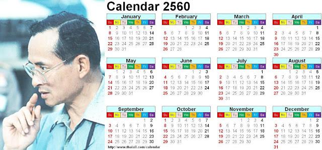 2560, year, calendar, thailand, thai, tahun