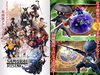 Samurai Rising 武士崛起 APK