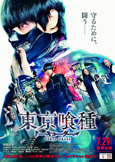 Free Download Film Tokyo Ghoul (2017) Sub Indo