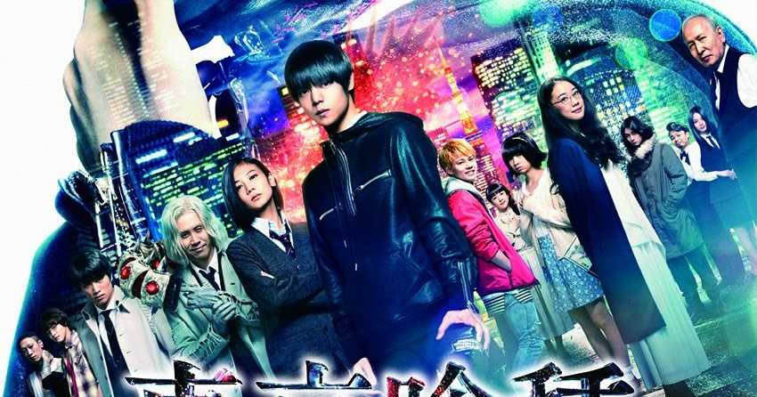 download film tokyo ghoul 2017 bluray full movie sub