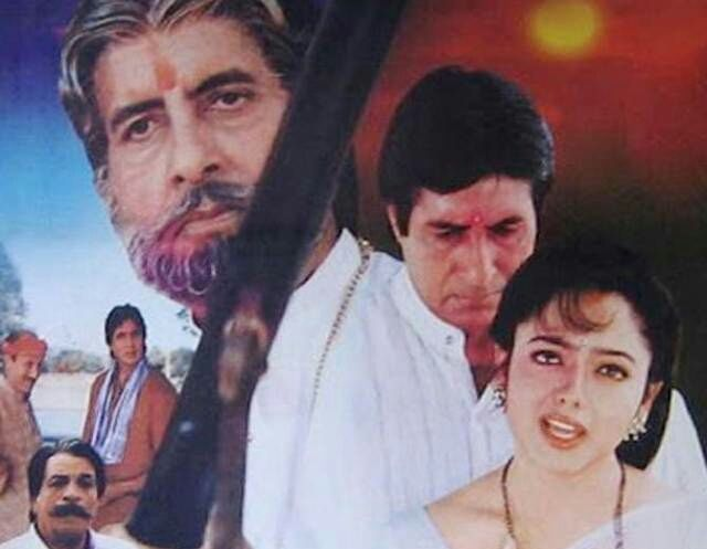 suryavansham movie set max