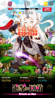 Attack on Moe Android Game