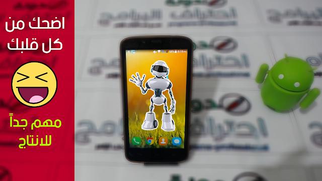 محمد توفيق مؤسس مدونة احتراف البرامج Mohammed Tawfiq CEO Ehtraf Al Bramj