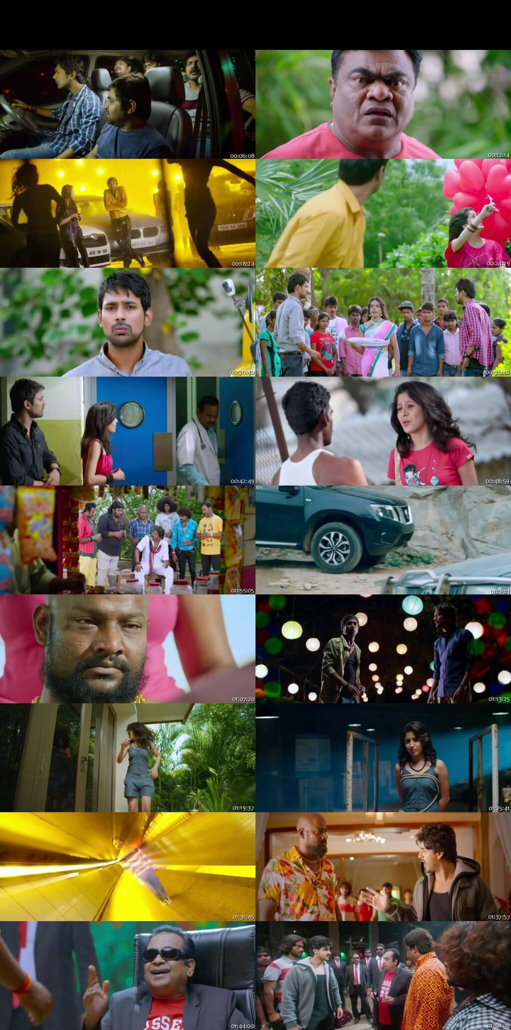 Screen Shot Of Lava Kusa 2015 Telugu Movie Hindi Dubbed Free Download 100MB HEVC For Mobiles