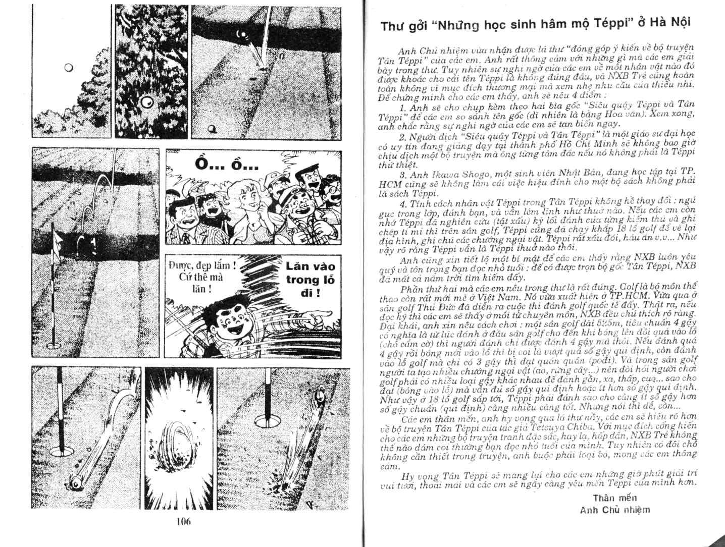 Ashita Tenki ni Naare chapter 5 trang 52