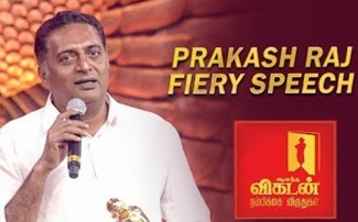 Prakash Raj Sarcastic Criticism on Modi Government on Stage | Vikatan Nambikkai Awards 2018