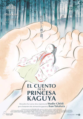 The Tale of Princess Kaguya Poster