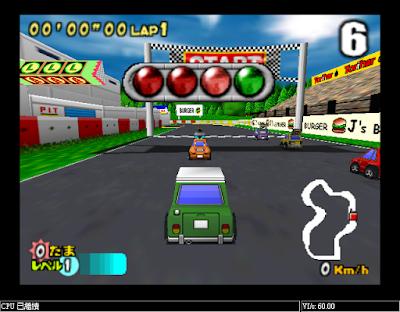 【N64】可愛賽車1+2系列合集(Choro Q),放鬆的Q版卡通休閒賽車競速!