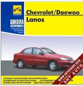 daewoo lanos service manual free download