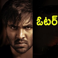 Voter Songs Download, Voter Mp3 Songs, Voter Audio Songs Download, Manchu Vishnu Voter Songs Download, Voter 2017 Telugu movie Songs, Voter 2017 audio CD rips