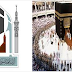 بيان من الرئاسة العامة لشؤون المسجد الحرام حول واقعة حرق الكعبة المشرفة