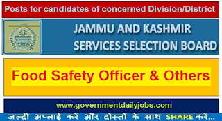 JKSSB Recruitment 2016 Apply 76 Food Safety Officer & Other Posts