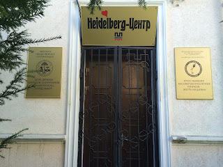 Посольство ФРГ в Москве следит за гражданами