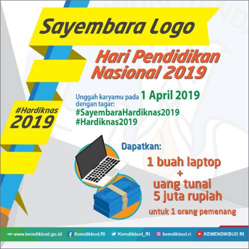 Lomba Desain Logo Hardiknas Tahun 2019