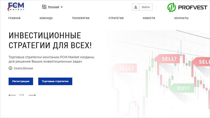 Новости от FCM-Market
