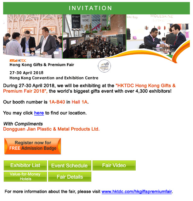http://www.jianpins.com/article/hong-kong-gifts-premium-fair.html