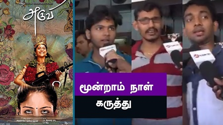 """Aruvi"" Movie Public Opinion Day – 3 