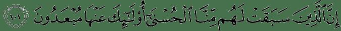 Surat Al Anbiya Ayat 101