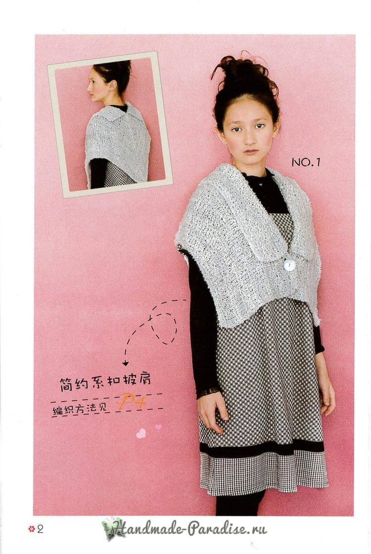Вязание накидок и пончо. Японский журнал со схемами (2)
