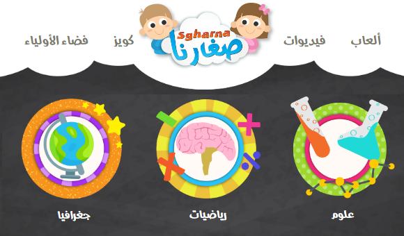 quiz-en-arabe