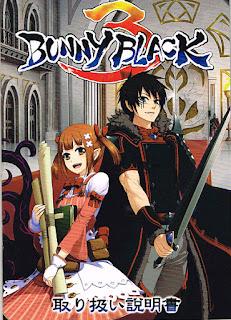 1 Bunny Black 3 Guidebook