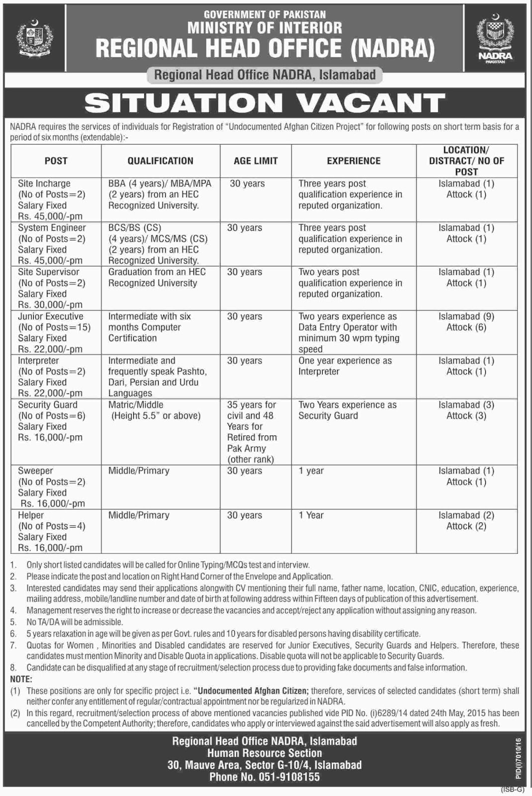 Head Office Nadra Jobs In National Database And Registration Authority Islamabad  24 June 2017
