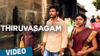Thiruvasagam Official Video Song _ Azhagu Kutti Chellam _ Charles _ Ved Shanker Sugavanam