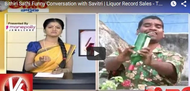 Watch Bithiri Sathi Funny Conversation On Liquor Record Sales