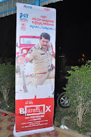 Box Telugu Movie Audio Launch Pos  0001.jpg