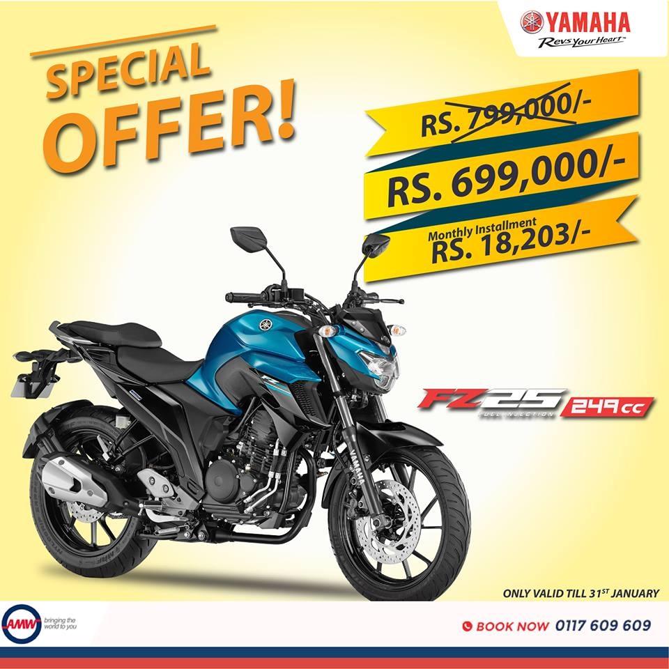 Yamaha FZ 250 Price in Sri Lanka   Pricelanka.lk   Yamaha