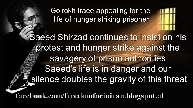 political prisoner Saeed Shirzad