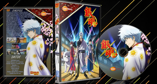 Gintama (2017) | Cover DVD |