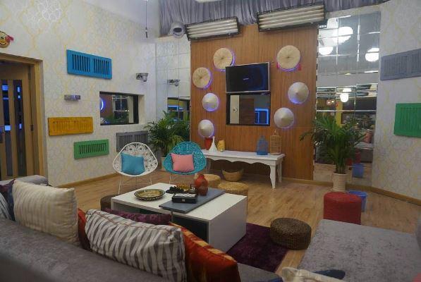 PBB house Vietnam
