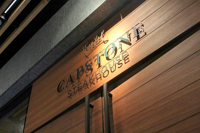 高雄美食 教父牛排 CAPSTONE STEAKHOUSE