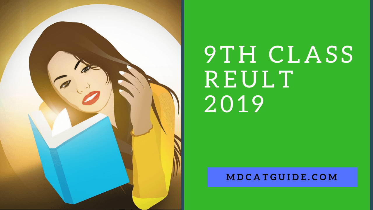 9th Class Result 2019 [All Boards Results] | MDCAT Guide