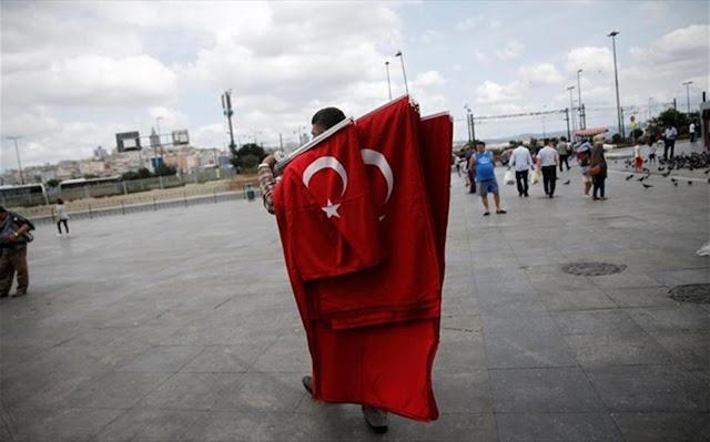 Νέο «κύμα» εκκαθαρίσεων στην Τουρκία: αποπέμπονται 4.000 δημόσιοι λειτουργοί