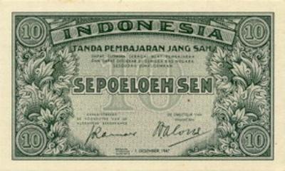 Uang Kertas 10 Sen 1947