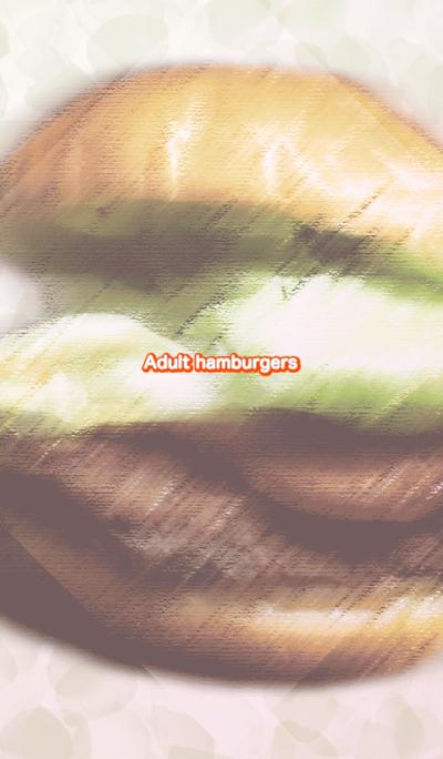 大人の美味しいハンバーガー