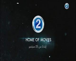 تردد قناة MBC2 علي عربسات 2017
