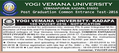 YVU CET 2016 Apply Online Yogi Vemana University PGCET Notification