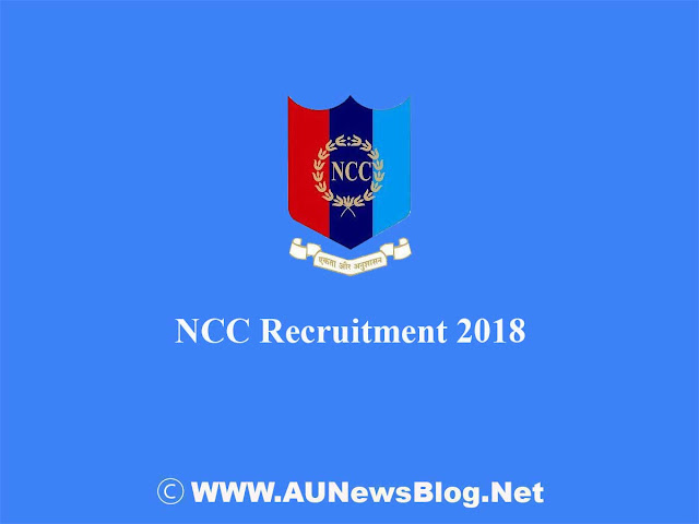 NCC Trichy Recruitment 2017 - 10 Vacancies for Drivers (Salary up to Rs.62,000)