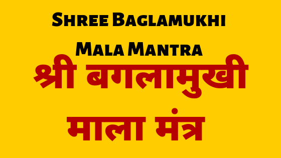| Shree Maglamukhi Mala Mantra |