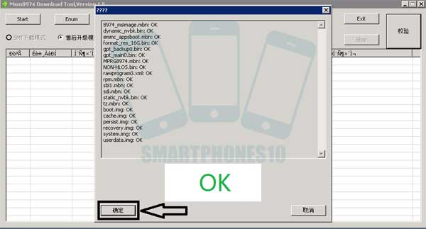Cara Flash Oppo Find 7 & 7A via DownloadTool dan CWM Recovery