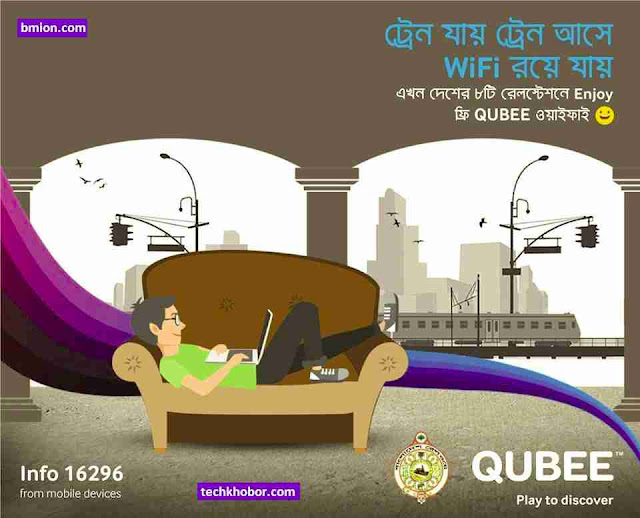 Free-Internet-in-Train-Stations-Bangladesh-Free-Qubee-WiFi