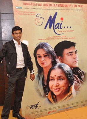 "Producer Rajeev Kashyap At The Event With Cricket Icon Sachin Tendulkar At ""Mai"" Movie Music Launch"