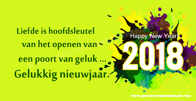 New year 2018 messages in dutch