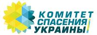 http://comitet.su/item/tri-podporki-nashej-kyci-timoshenko.html